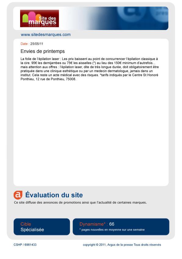 site-des-marques